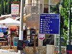 Koiliomenos (Kiliomenos) Zakynthos | De Griekse Gids nr9