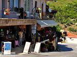 Koiliomenos (Kiliomenos) Zakynthos | De Griekse Gids nr11