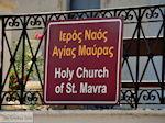 Macherado Zakynthos | Griekenland | De Griekse Gids nr 2