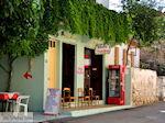 Macherado Zakynthos | Griekenland | De Griekse Gids nr 7