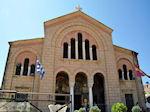 Zakynthos stad   Griekenland   De Griekse Gids nr 19 - Foto van De Griekse Gids